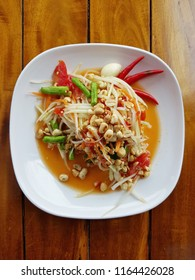 "Top view of thai food papaya salad or in thai called ""Som tum"""