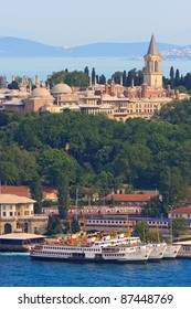Topkapi Palace before Marmara sea, Istanbul, Turkey