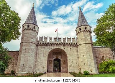 Topkapi palace, entrance. Istanbul, Turkey