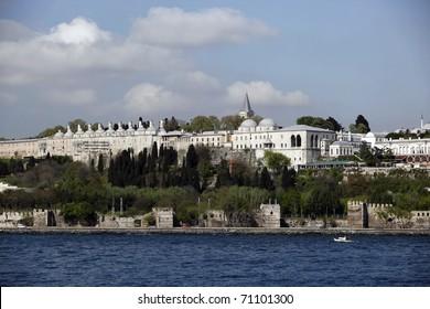 Topkapi Palace in Istanbul,Turkey
