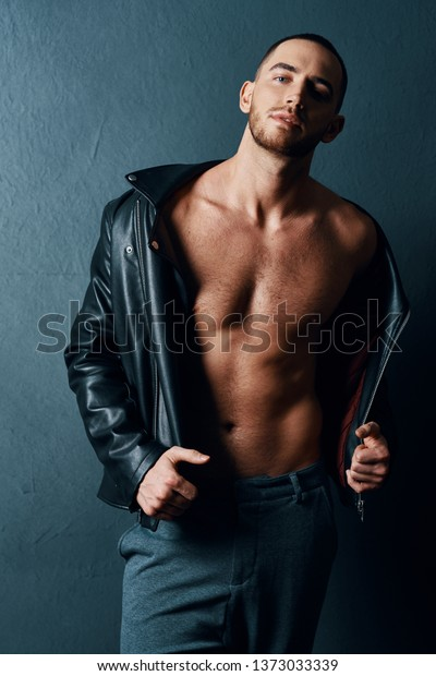 Topless Leather Jacket
