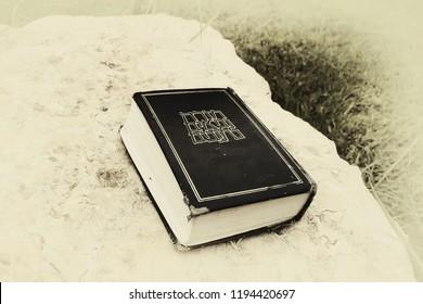 Torah, Neviim, Ketuvim - Tanakh. Old Jewish book. Canonical collection of Jewish religion texts. Hebrew Bible. Jewish Bible