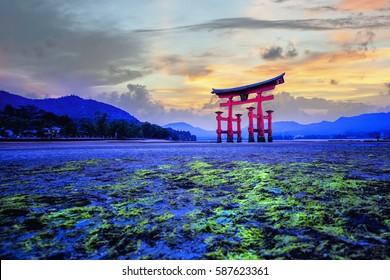 Tori gate in Hiroshima Japan