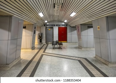 TORONTO, CANADA - AUGUST 24, 2017: Subway station platform Queen's Park in Toronto. Toronto subway and RT encompass four lines and 75 stations.