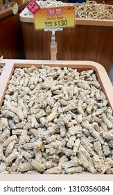 TORONTO, CANADA - FEBRUARY 3, 2019: Bulk medicinal roots for sale at a Chinese herbal store in Toronto.