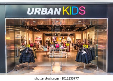TORONTO, CANADA - JANUARY 19, 2018: URBANKIDS store front in the Fairview Mall in Toronto.
