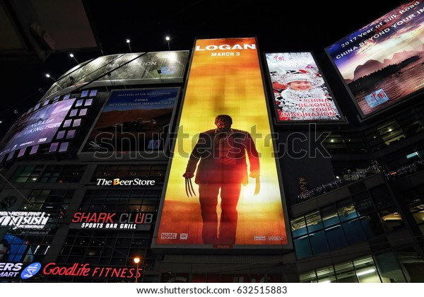 TORONTO, CANADA – JUNE 16: Toronto Dundas Square, a place for social gatherings, concerts and events on 16 of June in Toronto, 2016.