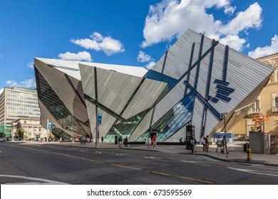 TORONTO, CANADA - JUNE 25, 2017: Royal Ontario Museum on Bloor street in Toronto