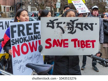 Toronto, Canada, March 10, 2018 - Tibetans in Canada Protest Outside the Chinese Consulate.