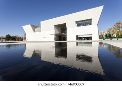 Toronto, Canada - Oct 18, 2017: Exterior view of the Aga Khan Museum in Toronto, Canada