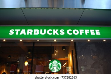 TORONTO, CANADA - October 16, 2017 - Starbucks Restaurant In Downtown Toronto, King Street Location, Cup Of Coffee, Logo At Entrance Of The Store, Starbucks Is The World's Largest Coffee House