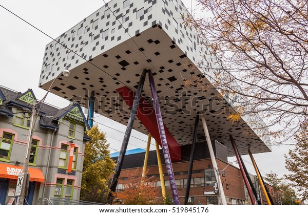 TORONTO, CANADA - OCTOBER 30: OCAD University in Toronto on October 30, 2016 in Toronto.  OCAD University is Canada's largest and oldest educational institution for art and design.