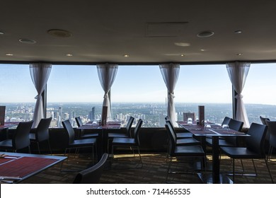 TORONTO,CANADA-AUGUST 2,2015:Suggestive view of the skyskrapers in Toronto view by the restauran on the top of Cn towers during a sunny day.