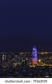 Torre Agbar,Barcelona