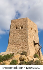 Torre de Santa Elena La Azohia Murcia Spain, on the hill above the village located between Puerto de Mazarron and Cartagena