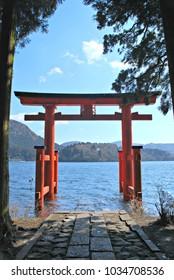 Torri gate on Lake Ashi shore, Kanagawa prefecture, Japan