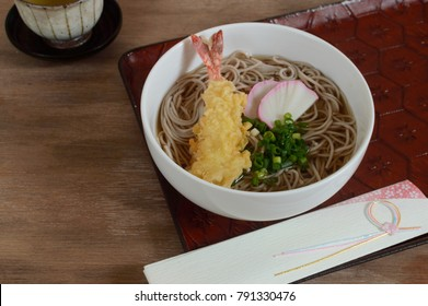 Toshikoshi soba, year-crossing noodle, is Japanese traditional noodle bowl dish eaten on New Year's Eve. This custom lets go of hardship of the year because soba noodles are easily cut while eating.