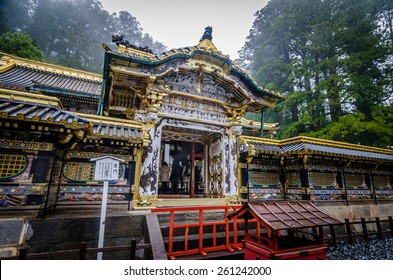 Toshogu Shrine - Nikko , Japan