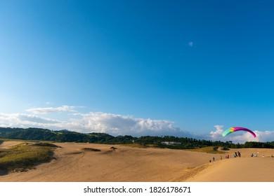 Tottori prefecture beautiful Tottori Dunes