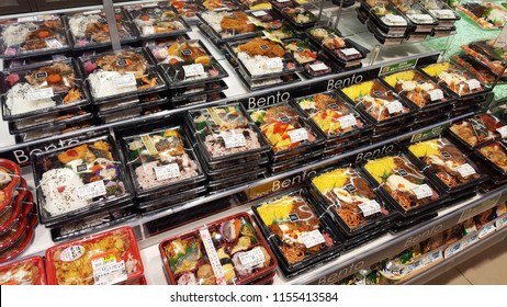 Tottori, JP - JULY 22, 2018: Many of Japanese meal set lunch boxes in plastic packages that sale in a supermarket.