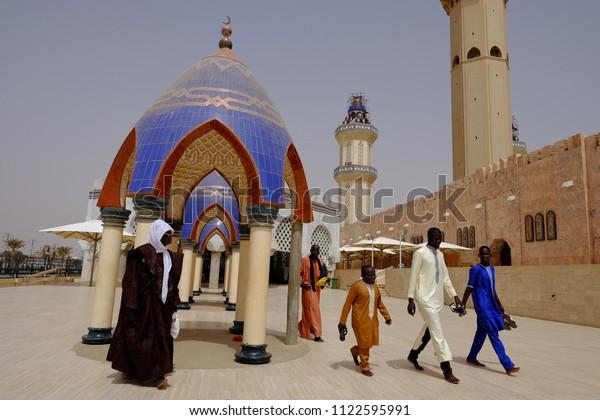 Touba Senegal June 22 2018 People Stock Photo (Edit Now) 1122595991