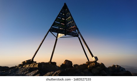 Toubkal National Park/ Morocco - 10.02.2019: The highest peak in Atlas Mountains and North Africa. Toubkal peak, the main tourist attraction for hikers,  at sunrise.