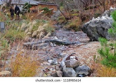 Touris travel destination at (Sainokawara Park),19 November 2017,Hot spring sources and a large outdoor bath in autumn season Beautiful landscape