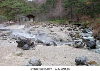 Touris travel destination(Sainokawara Park),Hot spring sources and a large outdoor bath in autumn season Beautiful landscape