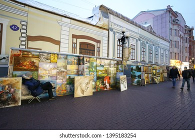 Tourist  at the Arbat street  famous pedestrian Arbat Street in Moscow,Russia 4December2018