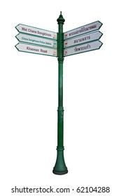 tourist guidepost isolated on white background, Guidepost Khaosan Road Thailand
