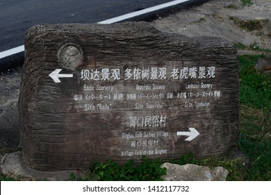 Tourist signpost. Rice terraces of Yunnan, China. The famous terraced rice fields of Yuanyang in Yunnan province in China. Yunnan, China - November, 2018