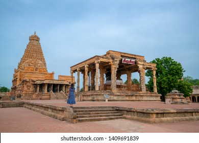Tourist stay Clam in front of Brihadeeswara Temple or Big Temple in Thanjavur, Tamil Nadu - South India ( Hindu Words is Name of this Temple )