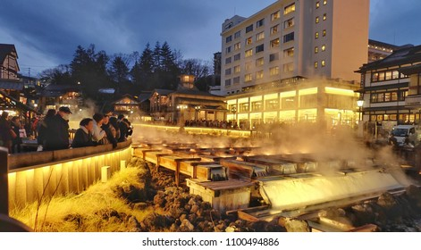 Tourist travel destination in Japan,18 November 2017,This place is Natural hot springs center of the town name (Kusatsu Onsen) in Gunma Prefecture Japan.Night view