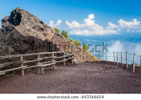 Touristic path at the