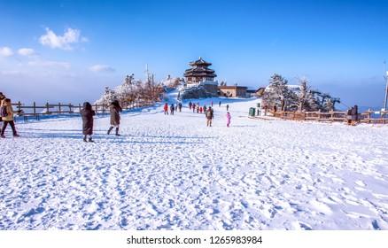the tourists at deogyusan mountain in winter : muju city south Korea