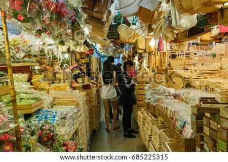 Tourists Shopping Chatuchak Market Bangkok Chatuchak Stock Photo