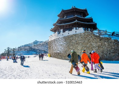 Tourists taking photos of the beautiful scenery and skiing around Deogyusan,South Korea