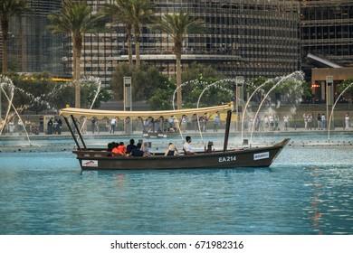 Tourists Watching Dubai Fountains. Dubai - UAE. 28 April 2017.