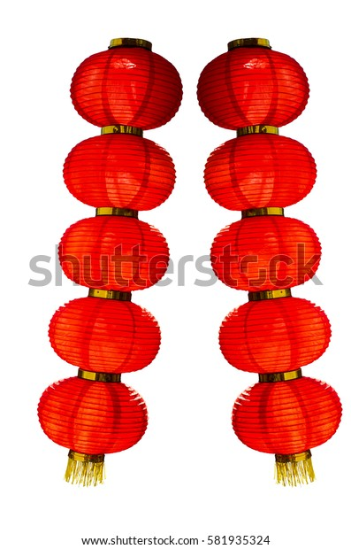 tow strings of red lanterns.China.with white backgroud.