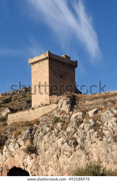 Tower of Alhama de Aragon,Zaragoza province, Aragon, Spain,