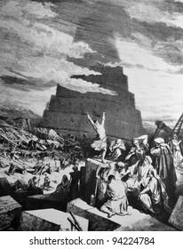 The Tower of Babel. 1) Le Sainte Bible: Traduction nouvelle selon la Vulgate par Mm. J.-J. Bourasse et P. Janvier. Tours: Alfred Mame et Fils. 2) 1866 3) France 4) Gustave Doré