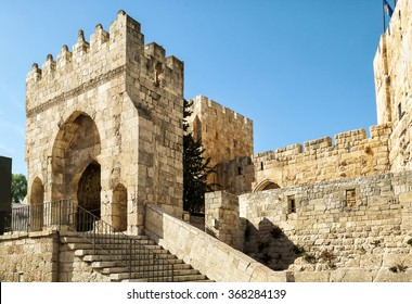 The Tower of David  in Jerusalem, Israel. The Tower of David is an ancient citadel located near the Jaffa Gate entrance to the Old City in Jerusalem.