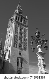 Tower of La Giralda, Seville, Spain
