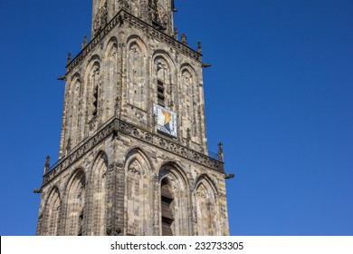 Tower of the Martini church in Groningen, Netherlands
