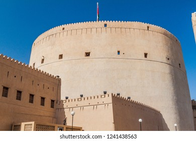 Tower of Nizwa Fort, Oman