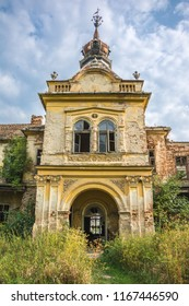 Tower of the old abandoned castle with broken windows near city of Vrsac, Serbia