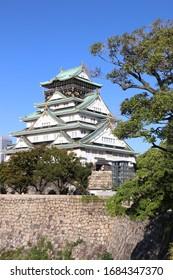 Tower of the Osaka Castle, Japan
