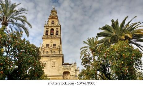 "Tower and ""patio de los naranjos"", Mezquita Cathedral Arab Wall. Córdoba City Andalusia, Spain, Europe"