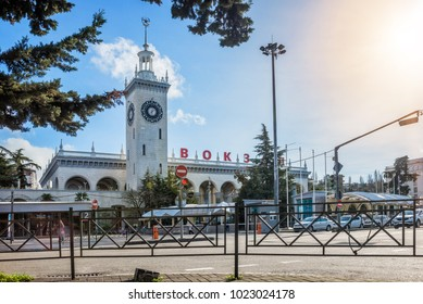 The tower of the railway station with a clock in Sochi on a clear sunny day