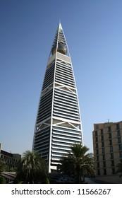 Tower in Riyadh, Saudi Arabia.